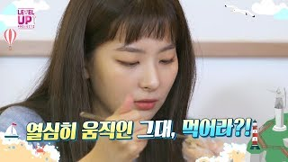 [Red Velvet] LEVEL UP PROJECT SEASON 2! 25~30th Preview