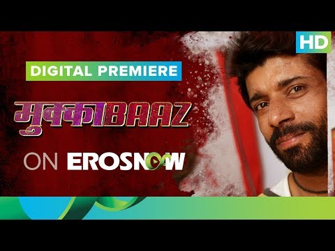 Vineet Kumar Singh's Mukkabaaz LIVE on Eros Now | Worldwide Digital Premiere