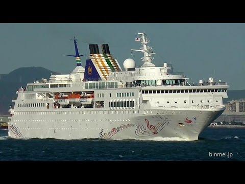 中華泰山號 CHINESE TAISHAN - BOHAI FERRY INTERNATIONAL SHIP cruise ship