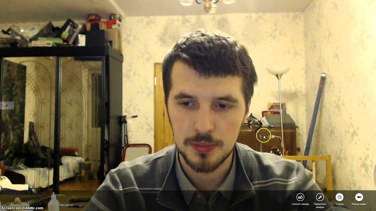 Как на 7 винде сделать фото с веб камеры