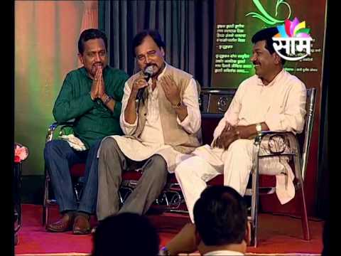 Kavi Sammelan | Part - 05 video