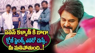 Pawan Kalyan Real Life Close Friends | Pawan Kalyan Latest Updates | Power Star Pawan Kalyan | TTM