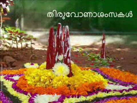 Uthrada Pooviliyil.wmv video