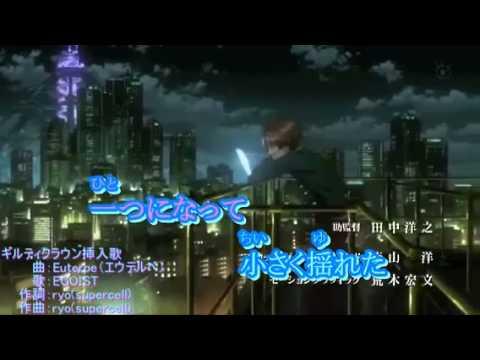 【ニコカラ】エウテルペ(off vocal)