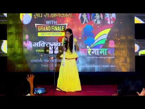 """""""Pankh lagakar udjaa manwa"""" by Shruti Baid at TEYUP Saregama 2018 Finale"""