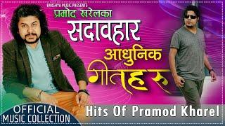 Best Classical Nepali Song Of Rakshya Music Vocal BY PRAMOD KHAREL BEST  ADHUNIK SONGS 2018/2075