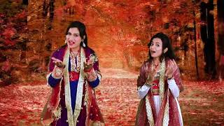 Download Bhai Bhai New Bhajan Riza Khan And Bali Thakre 2018 For
