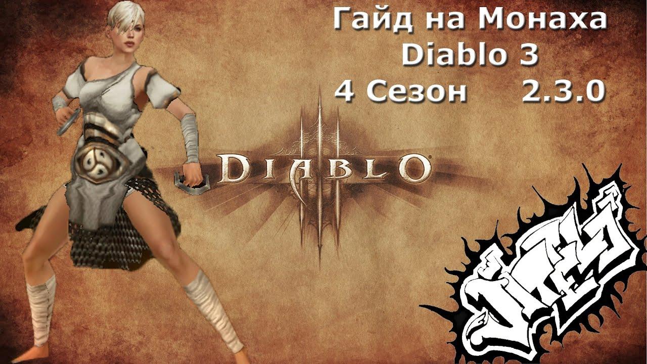 Diablo 2 hardcore build fucks images