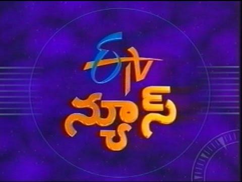 7 AM ETV Telugu News 21st December 2016