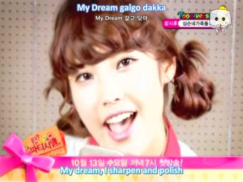 IU (아이유) Yumeiro Patissiere theme song (eng sub)