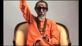 Final Balasaheb speech 2009 part2 mp4