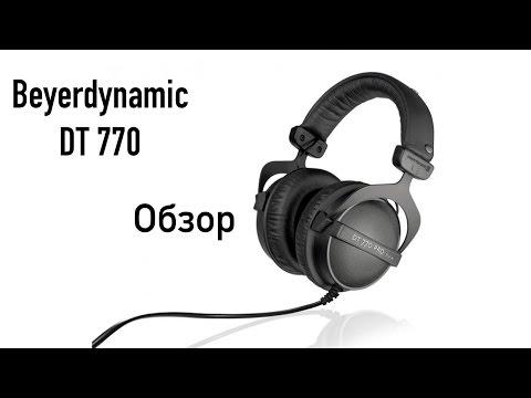 Beyerdynamic DT 770 Pro Обзор. Sound Check