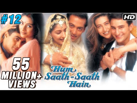 Hum Saath Saath Hain - 1216 - Bollywood Movie - Salman Khan...