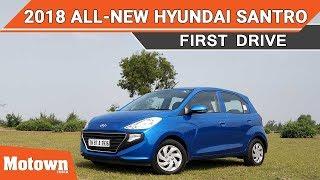 2018 All-New Hyundai Santro | First Drive | Motown India