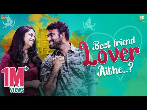 Best Friend Lover Aithe || Pakkinti Kurradu || Tamada Media thumbnail