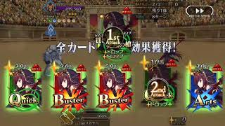 Nerofest 2017 - Scathach Solo Boss Spartacus [Fate/Grand Order]