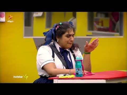 Bigg Boss 3 Promo 20-08-2019 Vijay TV Show Online