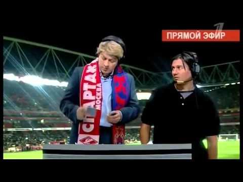 Гагарин, партизаны и сборная по футболу 2010 года