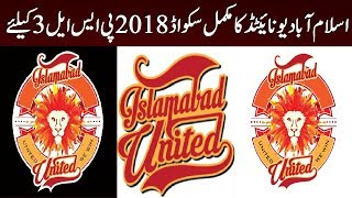 Islamabad United Full Squad for HBL PSL3 2018// Pakistan Super League 2018 // by Cricket World