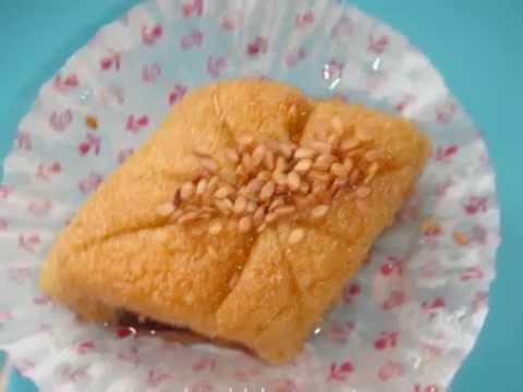 حلوى المقروض الجزائري