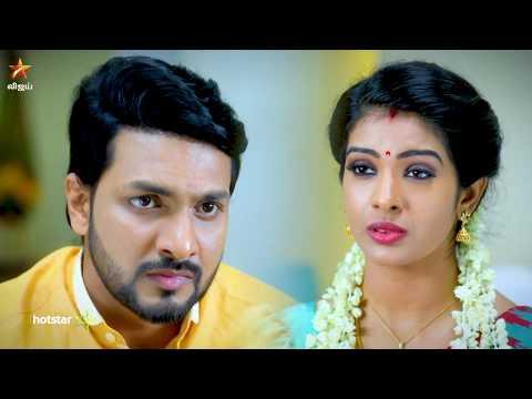 Aranmanai Kili  20-03-2019 Vijay Tv Serial Online