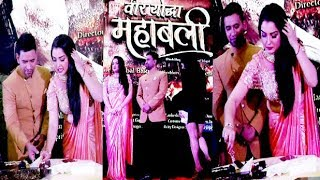 FULL VIDEO: VEER YODDHA MAHABALI  Bhojpuri Supar Star  Nirahua & Amarpali  Trailer Launch