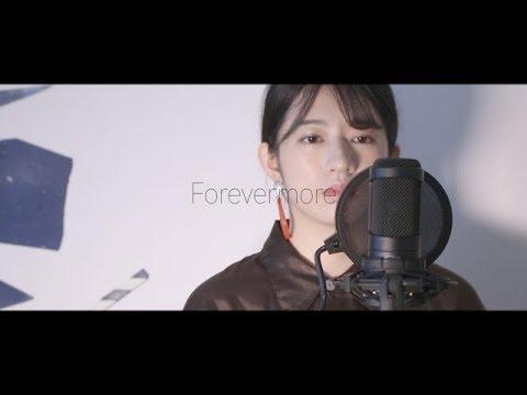 Utada Hikaru - Forevermore / Cover By Miyu Takeuchi