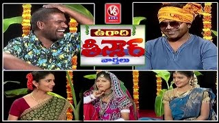 Bithiri Sathi With Jabardasth Comedian Venu | Ugadi Special Teenmaar News | V6 News