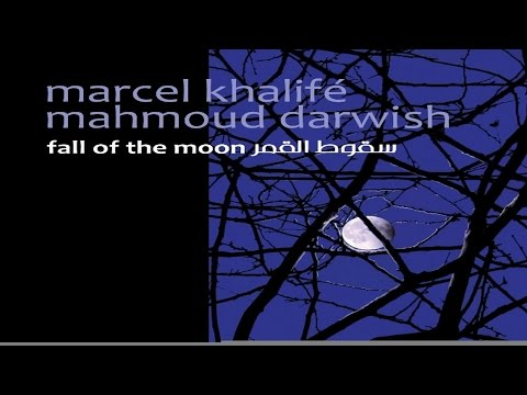 Marcel khalife - The Stranger's Bed