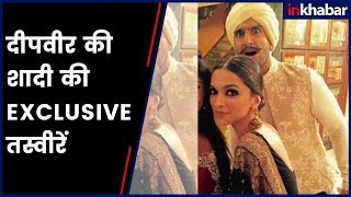 Exclusive: Deepika Padukone & Ranveer Singh's wedding viral video
