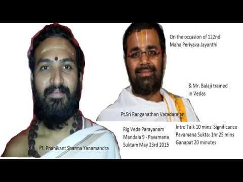 [High Quality] 2 Pavamana Suktam Parayanam Ft.  Phanikant ji, Varadarajan ji, Balaji Sir