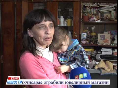 Новости о пожаре на украине