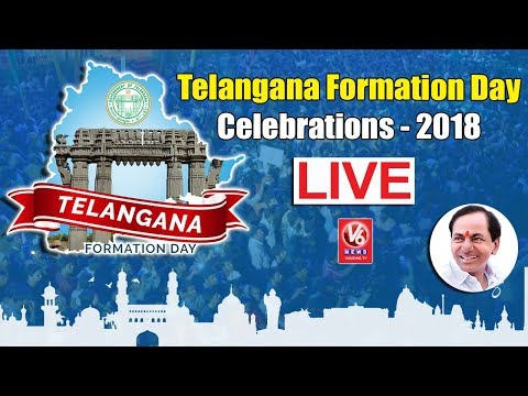 Telangana Formation Day Celebrations 2018 LIVE | CM KCR | V6 News