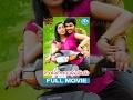 Andari Bandhuvaya Full Movie || Sharwanand, Padma Priya || Chandra Siddhartha ||  Anoop Rubens