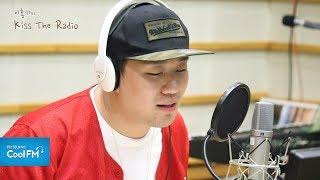 낙준(NakJoon) 'Thinking Out Loud (기타:샘 김)' 라이브 LIVE / 170628[이홍기의 키스 더 라디오]
