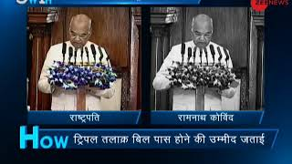 5W 1H: Key points from President Ram Nath Kovind's address in Parliament