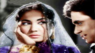 DIL EK MANDIR - Raaj Kumar, Meena Kumari, Rajendra Kumar