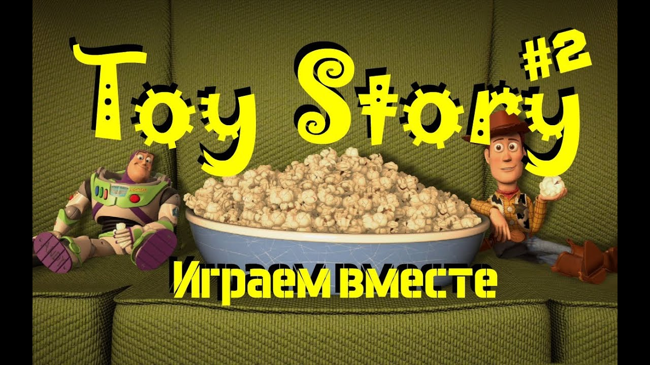 Игру Комикс Зона
