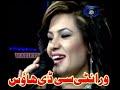 Shama Ashna Mubarak Mubarak Da Nikah Sha Mubarak image
