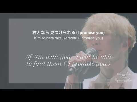 SHINee (シャイニー) — From Now On Lyrics [KAN/ROM/ENG]