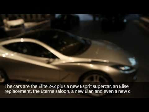 Paris motor show 2010 - Lotus
