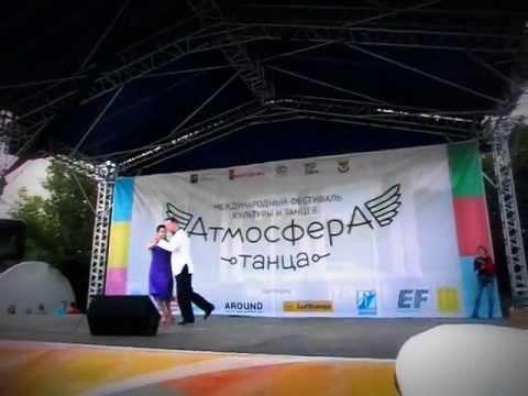 Танго Ольги Маркиной и Романа Замолодчикова