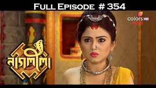 Download Naagleela - 24th April 2017 - নাগ্লীলা - Full Episode 3Gp Mp4