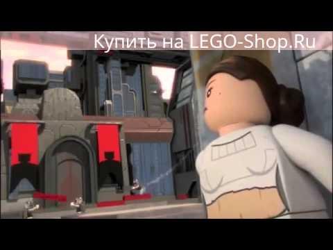 ЛЕГО Звездные войны минифильм: Республиканский истребитель часть 1