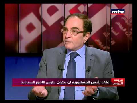 Beirut Al Yawm - 09/02/2016 - د. محمد سلهب