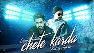 Chete karda   Gippy grewal ft Bohemia New 2017 Urban Instrumental Beat Gippy ft Bohemia Type Beat
