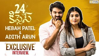 Hebah Patel, Adith Arun Exclusive Interview | #24Kisses | #FocusOnMovies