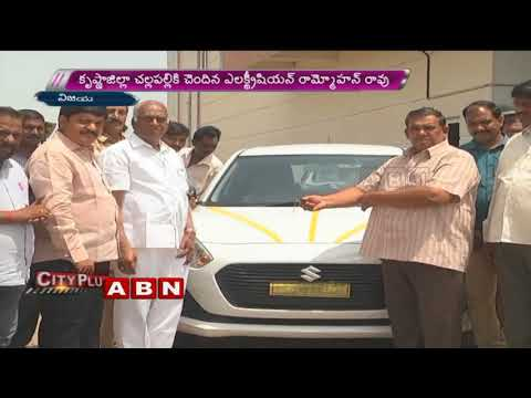 Circulation Director Ramakrishna Rao Hands over Car to Andhra Jyothy Lucky Draw Winner | ABN Telugu
