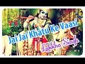 Download Khatu Shyam Vandana   Jai Jai Khatu Ke Vaasi   Lakhbir Singh Lakkha   Lakkha Singh   Hindi Bhajan MP3 song and Music Video