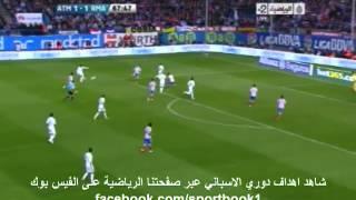 ريال مدريد 4-1 اتليتكو مدريد | دوري الاسباني - اهداف 11.4.2012